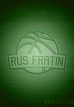 fratin-wallp-full
